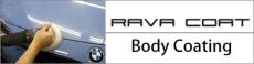 Body Coating ガラスコーティング 質の高いガラスコーティングシステム