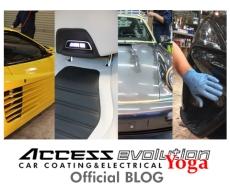 ACCESS EVOLUTION YOGA OFFICIAL blog アクセスエボリューション用賀店 オフィシャルブログ